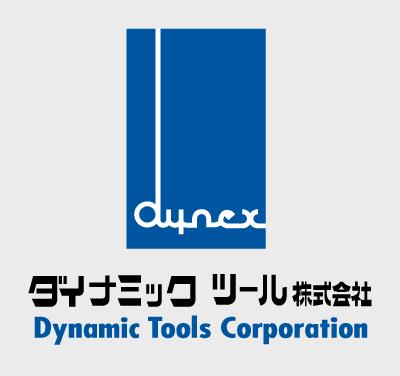 ダイナミックツール株式会社